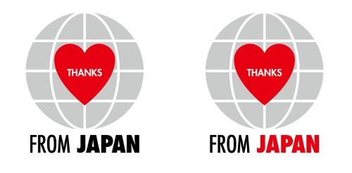 THANKS_FROM_JAPAN-s.jpg