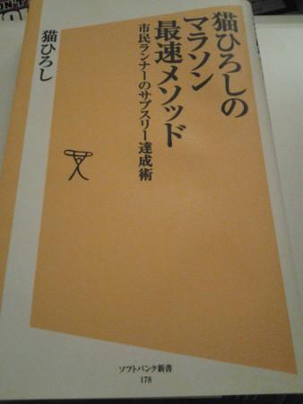 2011-12-11 20.37.13.jpg